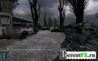 S.T.A.L.K.E.R.: Shadow of Chernobyl - Last Day (2012) PC | RePack
