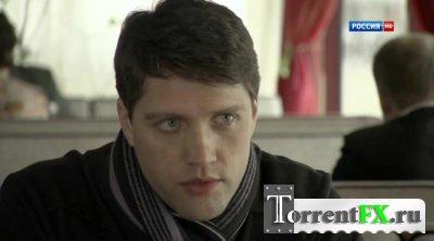 Чего хотят мужчины (2013) HDTVRip