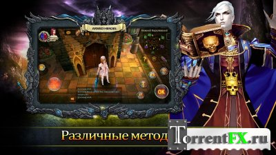 ����������� ����� / Armed Heroes (2013) Android