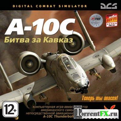 DCS: A-10C Битва за Кавказ / DCS: A-10C Warthog (2011) PC