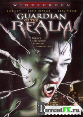 Господство Зла / Guardian of the Realm (2004) DVDRip | P2