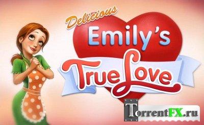 Деликатесы Эмили. Настоящая любовь / Delicious 7: Emily's True Love (2012) PC