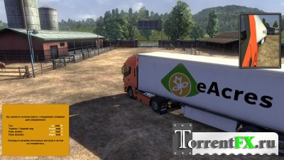 Euro Truck Simulator 2: Gold Bundle [v1.5.2.1s] (2013) PC | Repack