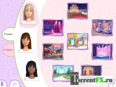Barbie: Салон красоты / Barbie Beauty Boutique (2007) PC
