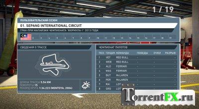 F1 2013 (2013) PC | RePack от DangeSecond