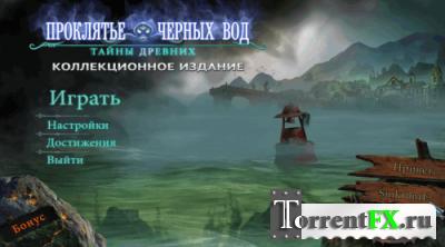 Тайны древних: Проклятье черных вод. Коллекционное издание (2013) PC