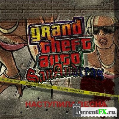 GTA / Grand Theft Auto: San Andreas - Наступила Весна! (2013) PC | Mod