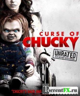 ��������� ���� / Curse of Chucky (2013) HDRip