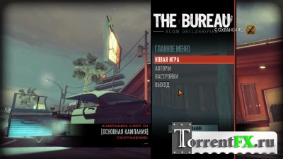 The Bureau: XCOM Declassified [Update 1 + 2 DLC] (2013) РС