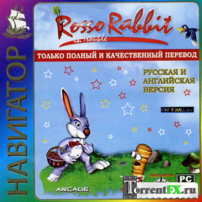 Rosso Rabbit In Trouble (2004) РС