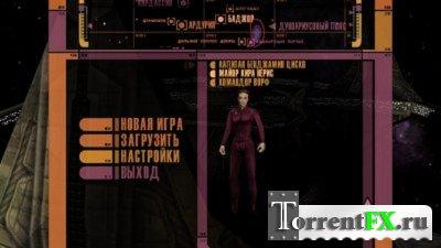Отверженные: Тайна темной расы (2001) PC | Лицензия