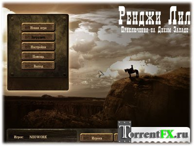 Ренджи Лил. Приключения на Диком Западе / Rangy Lil's Wild West Adventure (2009) PC