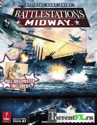 Линия огня: На полпути к победе / Line of Fire: Midway (2007) PC
