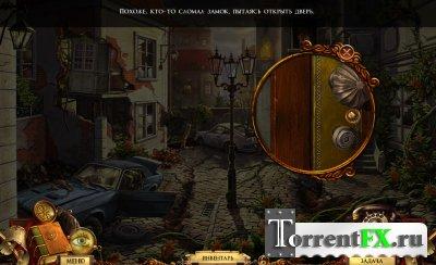 Квестериум: Зловещая Троица / Questerium: Sinister Trinity (2013) PC