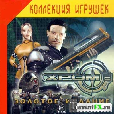 Хром: Золотое Издание / Chrome Gold (2005) РС