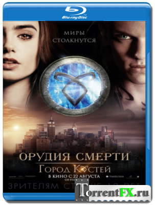 Орудия смерти: Город костей / The Mortal Instruments: City of Bones (2013) BDRip