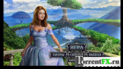 Остров Ведьмы: Наследие / Legacy: Witch Island (2013) РС