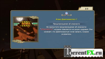 NARUTO SHIPPUDEN: Ultimate Ninja STORM 3 Full Burst (2013) РС | RePack