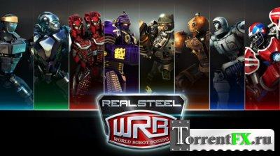 Реальная сталь. Мировой бокс роботов (2013) Android