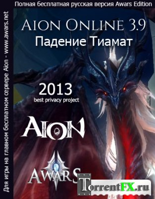 Aion 3.9: Падение Тиамат / Aion 3.9: Tiamat's Ruin [3.9.0.0] (2013) PC