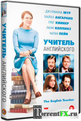 ������� ����������� / The English Teacher (2013) BDRip | ��������