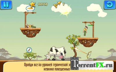 �������� 2 / Gibbets 2 (2013) Android