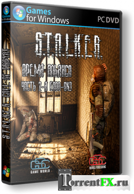 S.T.A.L.K.E.R.: Call Of Pripyat - Время Альянса - Дилогия (2012) PC | RePack