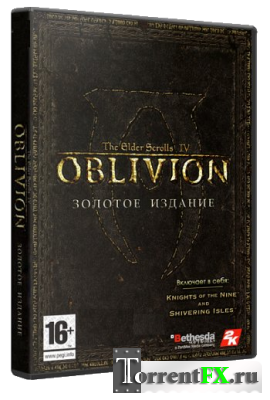 The Elder Scrolls IV: Oblivion GBR's edition (2013) PC