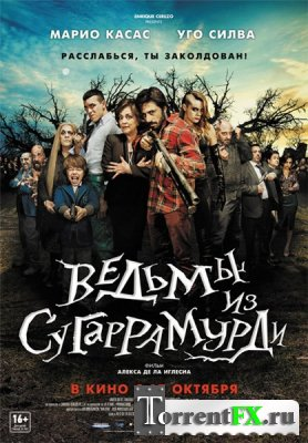 Ведьмы из Сугаррамурди / Las brujas de Zugarramurdi (2013) WEBRip