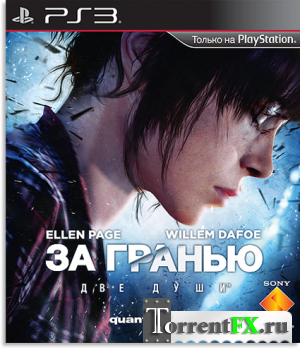 За Гранью: Две Души / Beyond: Two Souls [4.46] (2013) PS3