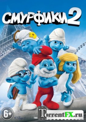 Смурфики 2 / The Smurfs 2 (2013) HDRip | Лицензия