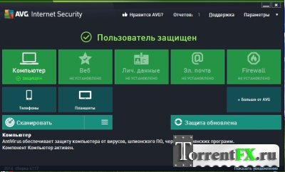 AVG Internet Security 2014 14.0 Build 4161 Final (2013) РС