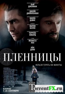 Пленницы / Prisoners (2013) WEB-DLRip