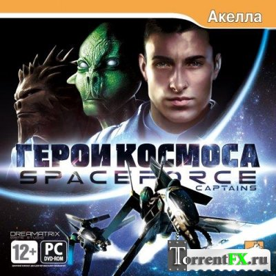 Space Force: Герои космоса (2009) PC
