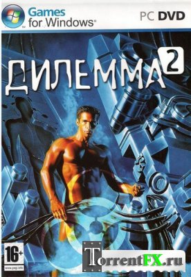 Дилемма 2 / Dilemma 2 (2008) PC