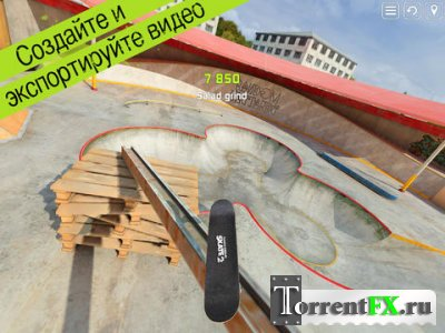 Touchgrind Skate 2 v1.0.0 (2013) iPhone