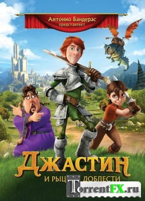 ������� � ������ �������� / Justin and the Knights of Valour (2013) DVDRip-AVC