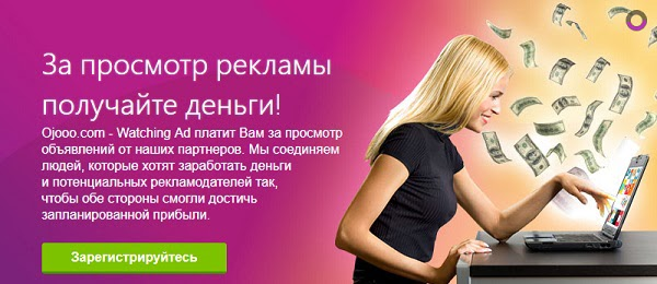400-600$ в месяц на кликах и рефералах, совет от сайта Torrentfx.ru