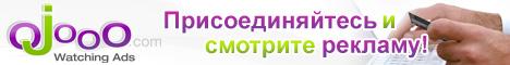 400-600$ � ����� �� ������ � ���������, ����� �� ����� Torrentfx.ru