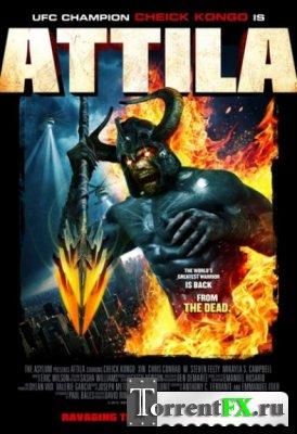 Аттила / Attila (2013) WEB-DL 720p | L1