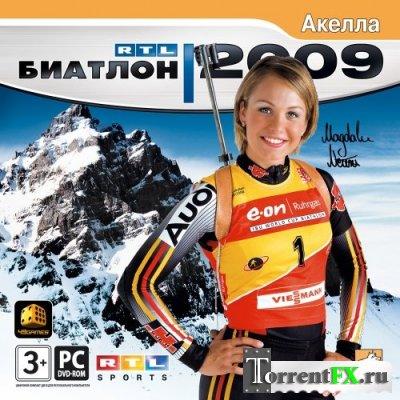 RTL Биатлон 2009 / RTL Biathlon 2009 (2009) PC