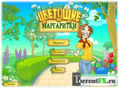 Цветущие маргаритки / Blooming Daisies (2011) PC