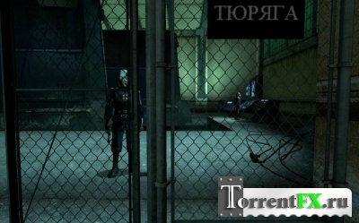 Кайф Лайф 2: История Жорика. Reloaded! [v1.5] (2012) PC