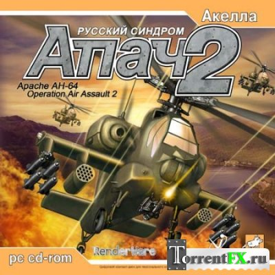 Апач 2: Русский синдром / Operation Air Assault 2 (2003) PC | RePack