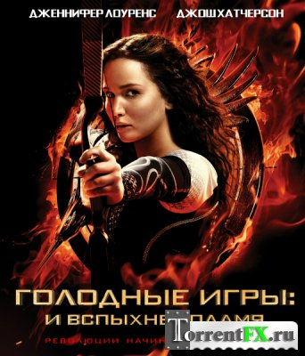�������� ����: � �������� ����� / The Hunger Games: Catching Fire (2013) TS