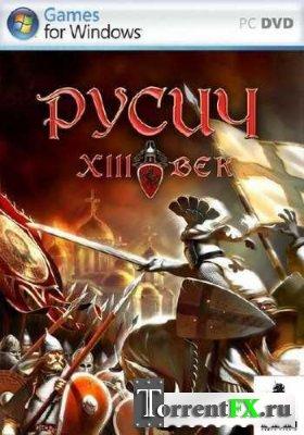 XIII век: Русич (2008) PC