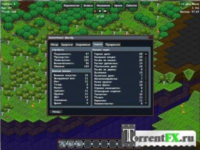 Gnomoria [v 0.9.3] (2013) PC