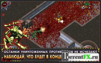 Стрельба по чужим / Alien shooter (2013) Android