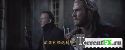 Тор 2: Царство тьмы / Thor: The Dark World (2013) WEBRip-AVC