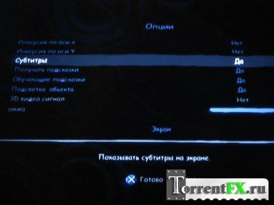 Silent Hill: Downpour / �������-����: ������ (2012) PS3